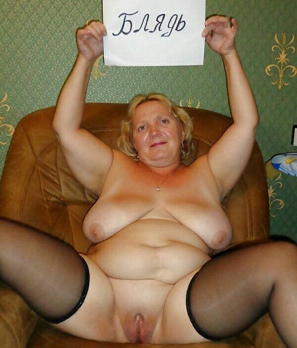 Порно картинки Зрелая, толстая шлюха скачать бесплатно