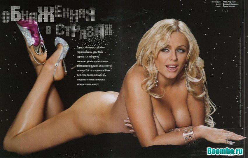 Сексуальная Юлия Началова