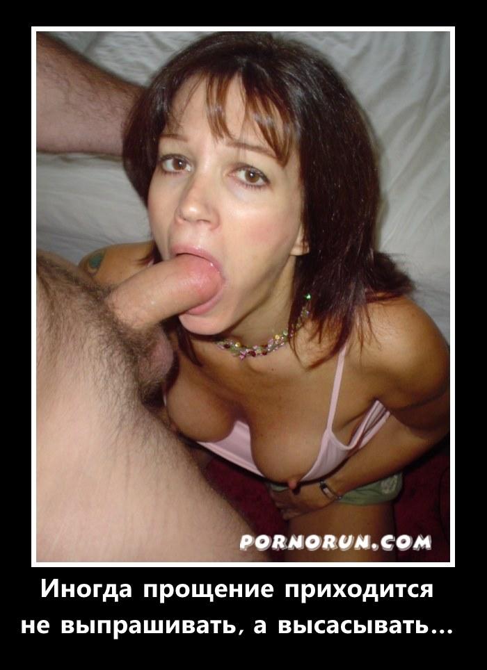 Самые популярные порно прикольные фото — 10