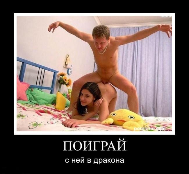 Порно картинки может и полетаем скачать бесплатно